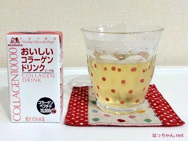 morinaga-collagen-peach-c