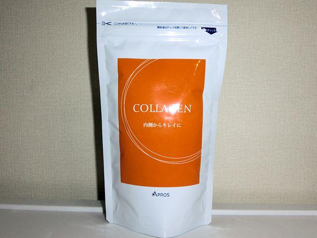 collagen-apros-1a