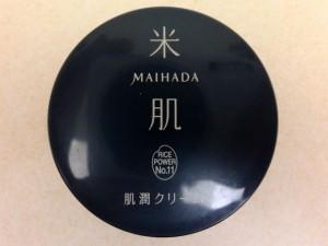 maihada-4
