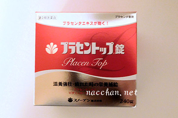 placen-top-2a