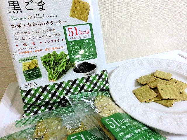 ricestyle-spinach-sesame-1c