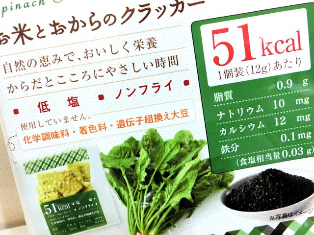 ricestyle-spinach-sesame-1f