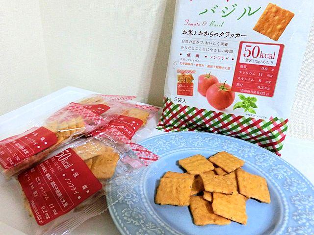 ricestyle-tomato-basil-1b