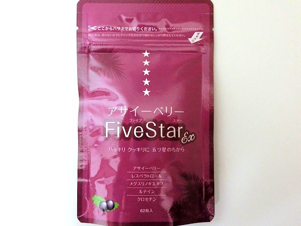 acai-berry-fivestar-e