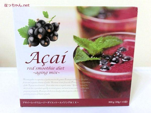 acai-smoothediet-a