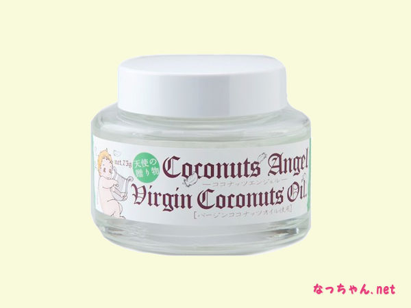 coconut-angel-1a