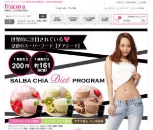 salbachia-diet-i