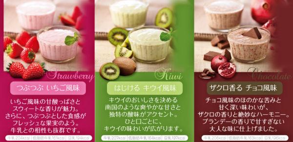 salbachia-diet-r