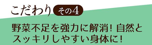 huru-tu-aojiru-1k