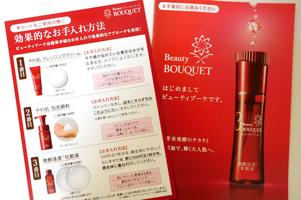 bouquet-1b