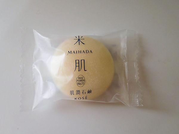 maihada-1f