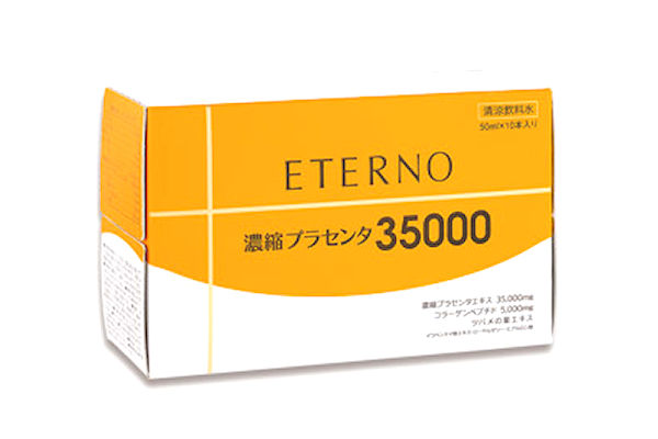 eteruno-purasenta-1b