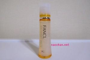 fancl-active-ex-1c