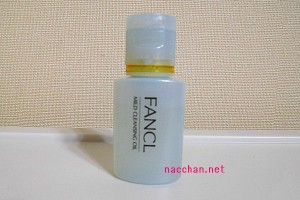 fancl-active-ex-1e
