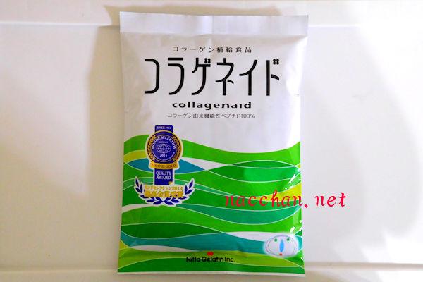 collagenaid-1a