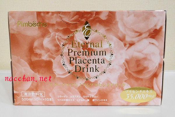eternal-premium-placenta-1a