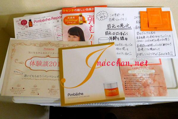eternal-premium-placenta-1d
