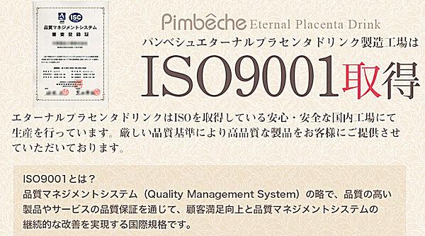 eternal-premium-placenta-1n