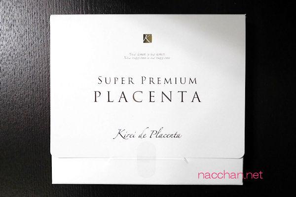 kirei-de-placenta-3d