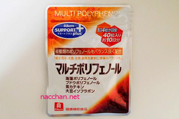 multi-polyphenol-1a