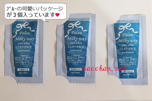 parao-miruki-pyua-white-pack-2c