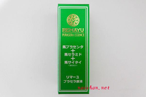 remayu-purasera-essence-1a