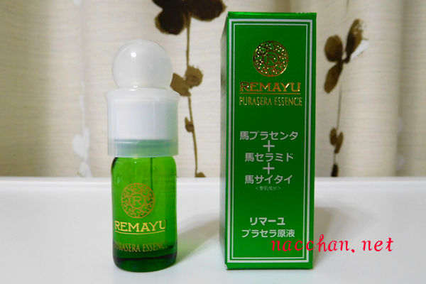 remayu-purasera-essence-1b