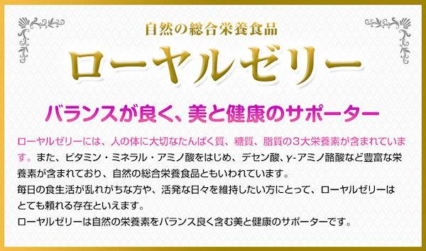 yawata-royaruzeri-purasenta-1i