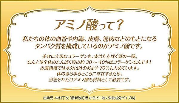 yawata-royaruzeri-purasenta-1m