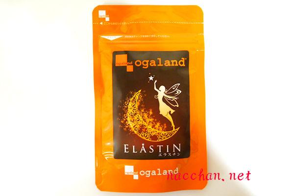 ogaland-elastin-1a