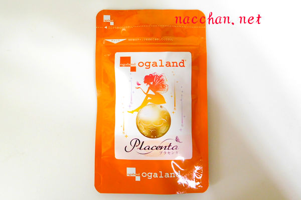 ogaland-placenta-1d