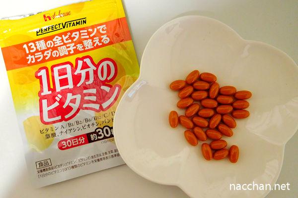 1-vitamins-house-1e