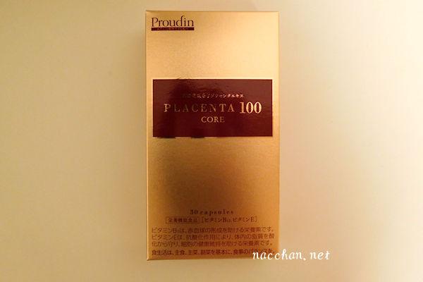 placenta100core-1a