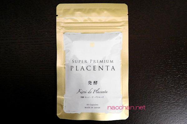 kirei-de-placenta-hakkou-1d